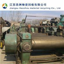 无锡电子设备回收   无锡印染厂回收    无锡印染设备回收  无锡化工设备回收