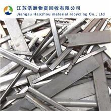 无锡废不锈钢回收    无锡废旧不锈钢回收   无锡不锈钢拆除回收   无锡回收
