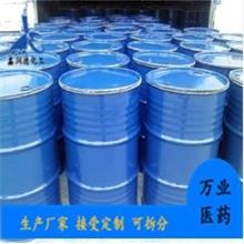 大量供应二乙醇胺