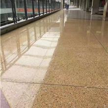 厂家批发水磨石地板 彩色水磨石 成品水磨石 高档水磨石