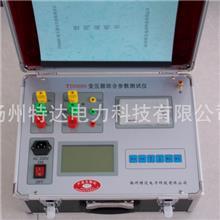 变压器损耗参数测量仪 TD3690电工仪表