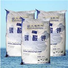 工业级 碳酸钾 分析试剂用于  玻璃  印染  肥皂 搪瓷