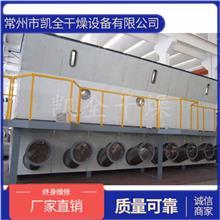二乙醇胺干燥机,二乙醇胺烘干机设备,沸腾床干燥机