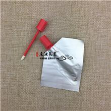 厂家专业生产化妆品毛刷吸嘴袋 小包装铝箔睫毛膏唇釉包装 可印刷