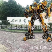 新品上市 7米大型变形金刚机器人模型 广场机器人定做 金属工艺品