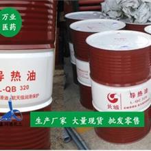 冷镦成型油 厂家冷镦机油 碳钢冷镦机专用油 批发不锈钢冷镦油
