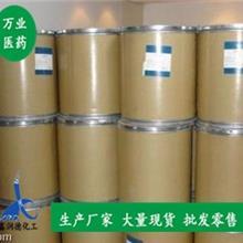 咪唑硫醇 铜矿金矿捕收剂 常年直供 可试样 1kg/袋