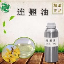连翘油oem加工单方精油 身体按摩spa 美容养生草本提取液 化妆原料