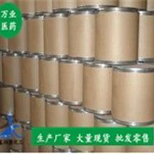 噻唑硫醇 白铅矿金矿捕收剂 可分装